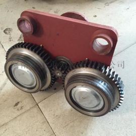 5T电动葫芦跑车 运行小车电动小车 轨道葫芦小跑车
