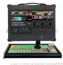 直播录播一体机 便携式直播录播一体机