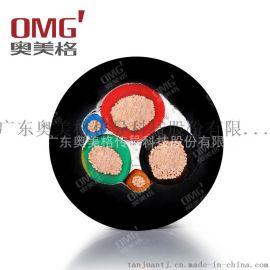 北京新能源汽车电缆/充电桩充电线