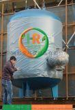 湖南容积式换热器厂家