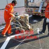 湛江公路标线涂料批发楼盘车位划线1万方厂房面积