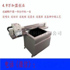大批量印刷U盘打火机手机壳名片产品彩印机
