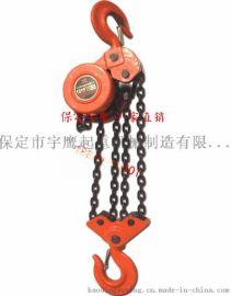 启东DHP环链电动葫芦厂家,群吊环链电动葫芦规格