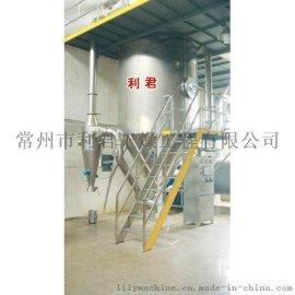厂家供应中药浸膏干燥机之喷雾干燥机