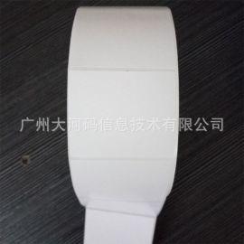 可排废易碎纸/不干胶标签贴纸/条码不干胶标签/珠宝标签