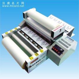 专业型过塑机覆膜器(F300)