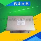 400V施耐德18.5KW变频器出线端专用EMI滤波器