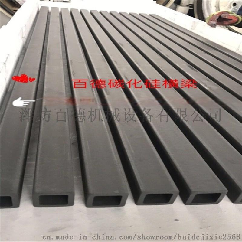 碳化硅横梁 碳化硅立柱 碳化硅板