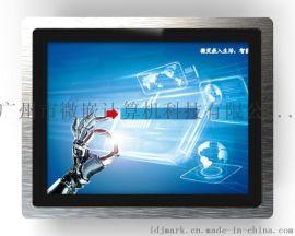 15寸工业电脑,Android工业触摸一体机