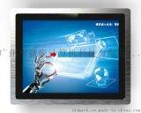 15寸工業電腦,Android工業觸摸一體機