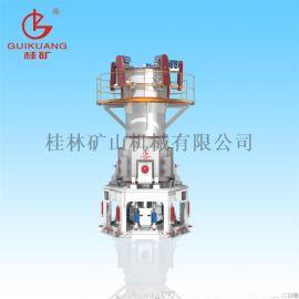 上海生料立磨机生产厂家便宜质量好