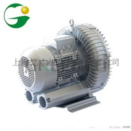 制木炭机用2RB530N-7AH06环形高压鼓风机 格凌牌2RB530N-7AH06漩涡气泵