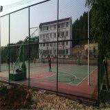 篮球场围网@篮球场围网厂家@运动场地护栏