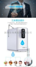 净水器-家用一体冷热RO净水器厂家供应 可OEM