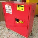 北京防爆安全櫃 化學品防火存儲櫃