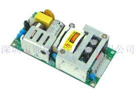 5V/6A,30W医疗内置电源,裸板电源有UL,CE等60601-1医疗认证