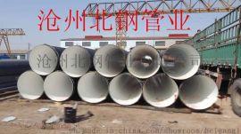 工厂排水用内外防腐钢管含税报价