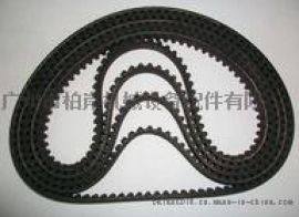 海德堡印刷机  皮带 印刷机  传动带