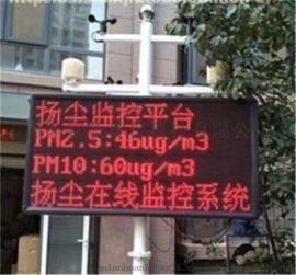 山东XL103GX型多功能环境监测设备厂家直销