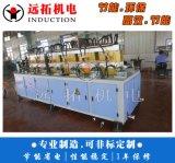 汽車穩定杆加熱爐_汽車穩定杆加熱成型設備供應商