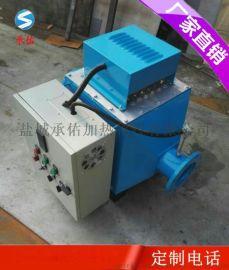 工业空气加热器 热源发生器高温电加热器