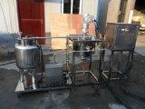 罐式超声波中药提取机万和超声可非标生产