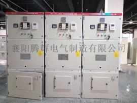 江苏一体化高压软启动柜生产厂家 国家水利部推荐产品
