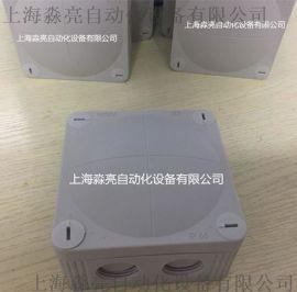 上海淼亮代理销售Wiska防爆接线盒