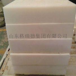 工厂现货供超高分子量聚乙烯板材 棒材