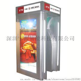 宇源智慧DT01大堂式ATM取款機防護罩生產廠家