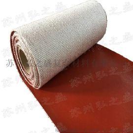 硅橡胶布厂家 红色玻纤涂胶防火布 夹钢丝硅树脂帆布
