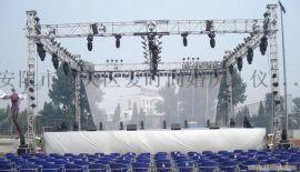 鹤壁利航庆典出租大屏幕,舞台,桁架,音响