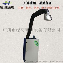 打磨台净化器 厂家供应移动式焊接烟尘净化器
