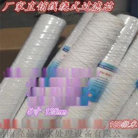 河南亮晶晶脱脂棉线绕滤芯全国直销 出厂价大量供应