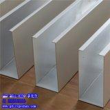 十堰U型铝方通 木纹铝条天花 U型铝方通厂家