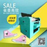 帆布鞋数码打印机 布鞋面料打印机 帆布包打印机 鞋垫平板打印机
