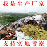 建築生活垃圾篩分處理設備城市垃圾分類處理設備