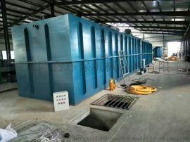 工业及市政污水处理设备工程
