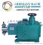 進口柱塞式計量泵 進口計量泵 德國(BACH)巴赫品牌