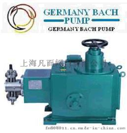 進口柱塞式計量泵|進口計量泵|德國(BACH)巴赫品牌