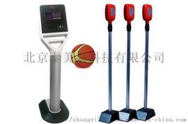 篮球运球测试仪,体育测试篮球