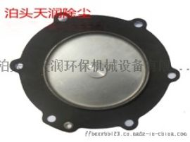 云南 TURBO电磁脉冲阀膜片不漏气 免费换新