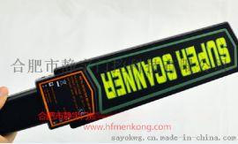考场安检棒/手持式金属探测仪器 高考检测