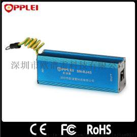 【欧谱雷】网络信号防雷器、信号类产品  直销 性价比高