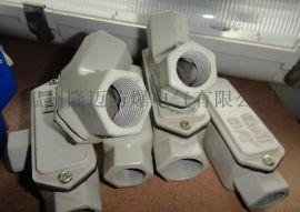 防爆电缆穿线盒BCH-D-G3/4