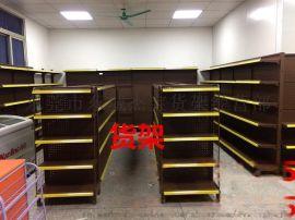 货架木纹货架超市货架便利店货架连锁店货架