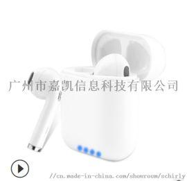 i8mini tws藍牙耳機 身歷聲耳塞式耳機