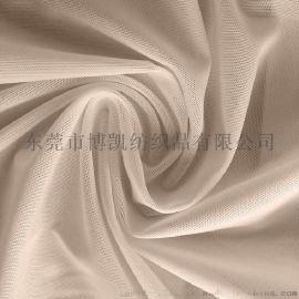 厂家批发锦氨透气网布 透气塑身服装面料 经编弹力锦纶网纱
