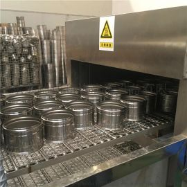 厂家供应佳和达五金冲压件,份数盘喷淋清洗机除油除蜡