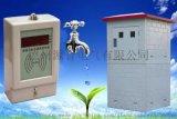 农田灌溉控制器价格,厂家直销供应